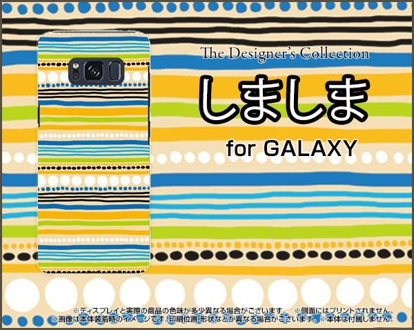 GALAXY S8 [SC-02J SCV36] TPU ソフト ケース doc...