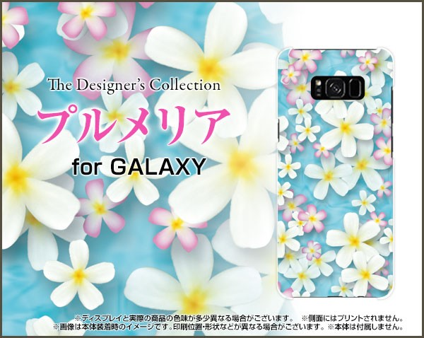 TPU ソフト ケース 保護フィルム付 GALAXY S8+ [...
