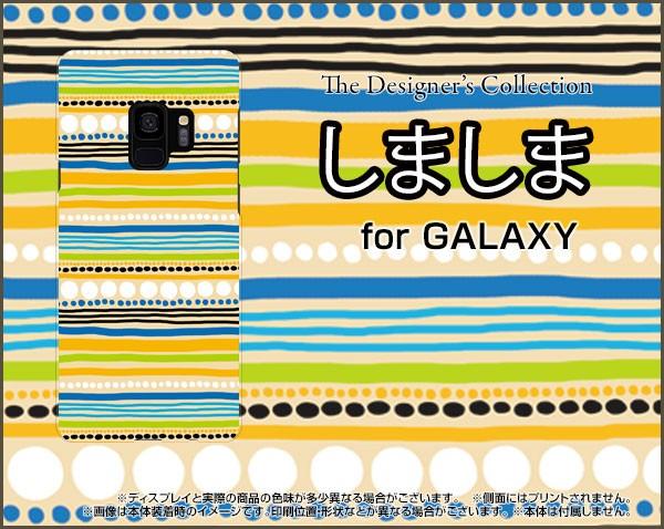 保護フィルム付 GALAXY S9 [SC-02K SCV38] スマホ...