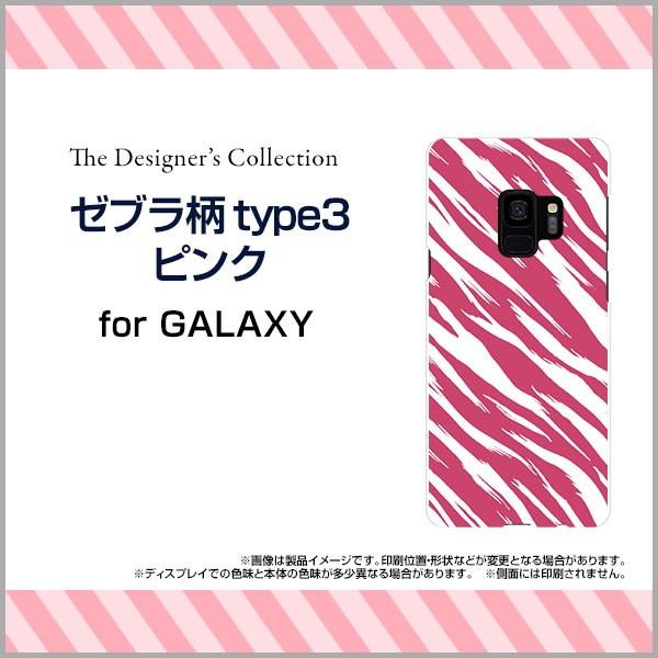 GALAXY S9 [SC-02K SCV38] スマートフォン カバー...