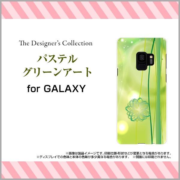 保護フィルム付 GALAXY S9 [SC-02K SCV38] スマー...