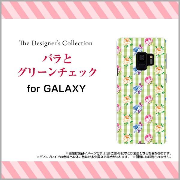 スマホ ケース 保護フィルム付 GALAXY S9 [SC-02K...