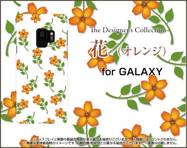 スマホ カバー GALAXY S9 [SC-02K SCV38] docomo ...
