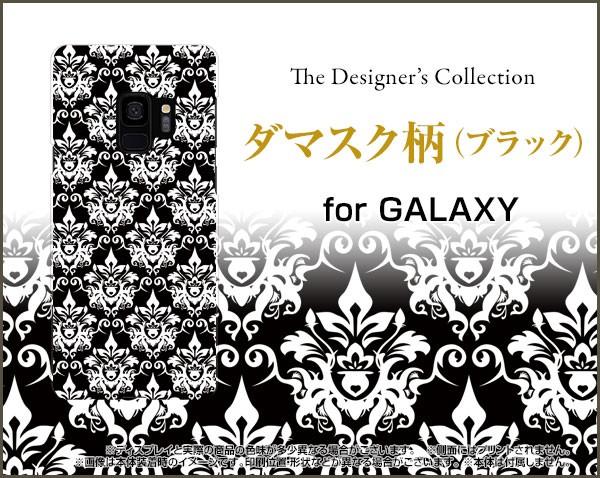 スマートフォン ケース GALAXY S9 [SC-02K SCV38]...