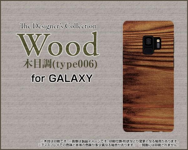 スマートフォン ケース 保護フィルム付 GALAXY S9...