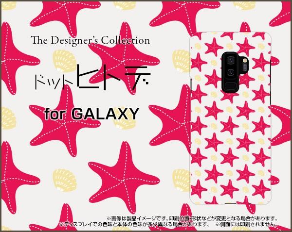 GALAXY S9+ [SC-03K SCV39] スマホ カバー docomo...