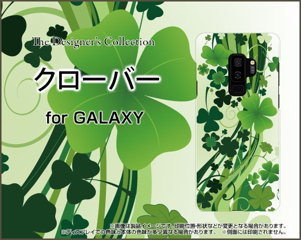 保護フィルム付 GALAXY S9+ [SC-03K SCV39] スマ...