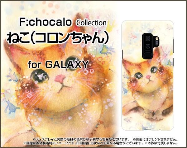 スマートフォン ケース GALAXY S9+ [SC-03K SCV39...