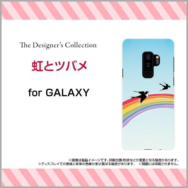 GALAXY S9+ [SC-03K SCV39] スマートフォン カバ...
