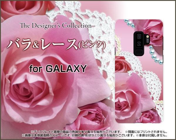 スマホ ケース GALAXY S9+ [SC-03K SCV39] docomo...