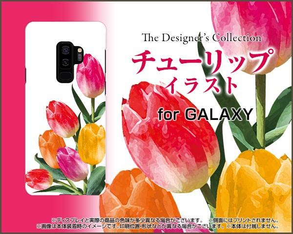 TPU ソフト ケース GALAXY S9+ [SC-03K SCV39] do...