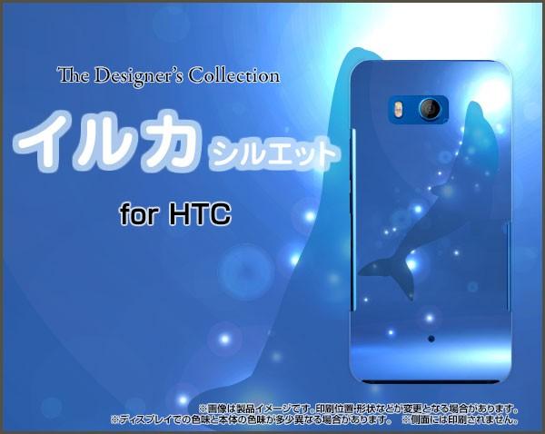 保護フィルム付 HTC U11 [HTV33 601HT] スマホ カ...