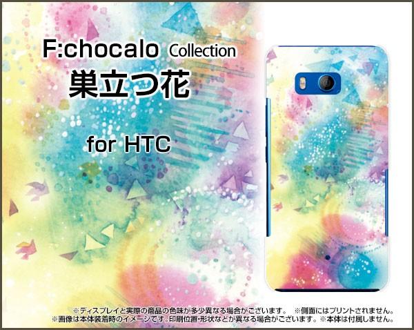 スマートフォン ケース HTC U11 [HTV33 601HT] au...