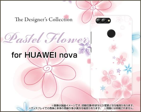 HUAWEI nova lite 2 [704HW] ファーウェイ SoftBa...