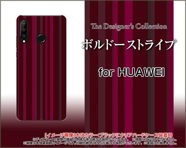スマホ カバー HUAWEI P30 lite Premium HWV33 au...