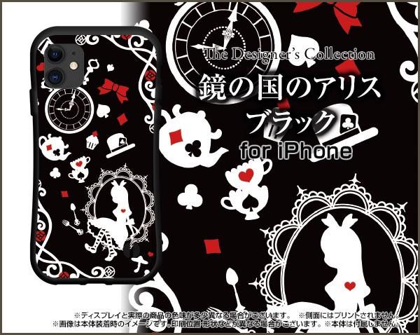 スマホケース iPhone 11 Pro アイフォン イレブン...