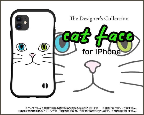 スマホケース iPhone 13 Pro Max 耐衝撃 ハイブリ...