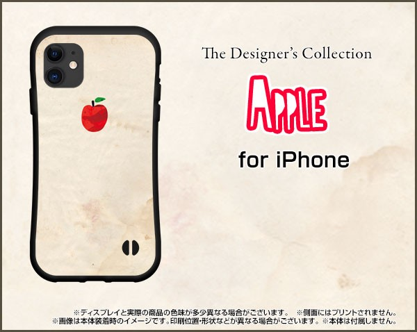 スマホケース iPhone 12 Pro Max 耐衝撃 ハイブリ...
