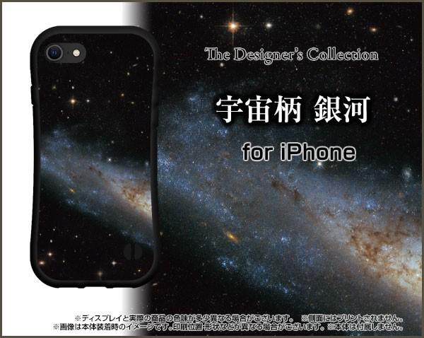 スマホケース iPhone SE (第2世代) 耐衝撃 ハイブ...