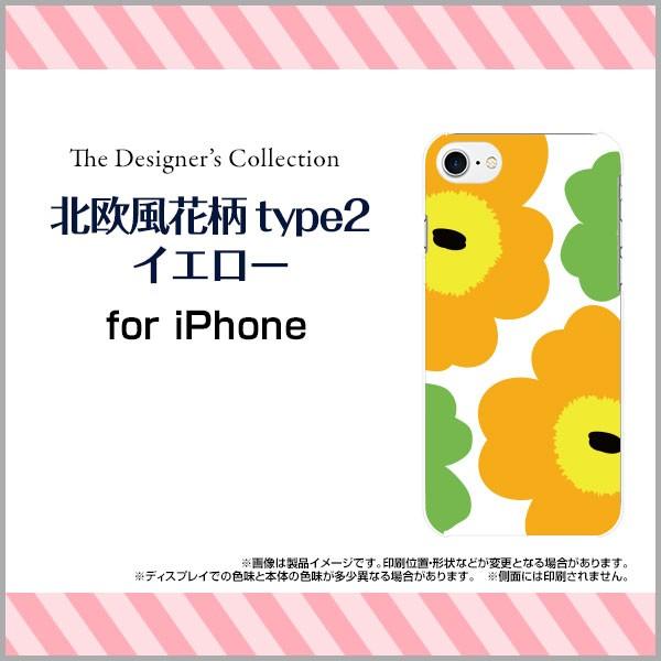 スマホ ケース iPhone 7 docomo au SoftBank 花柄...