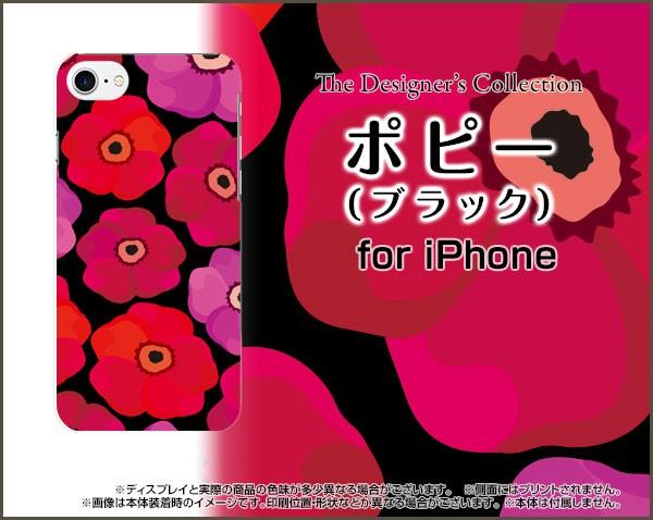 スマートフォン ケース iPhone 7 Plus docomo au ...