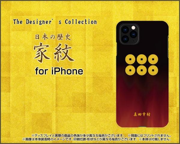 ガラスフィルム付 iPhone 12 mini スマートフォン...