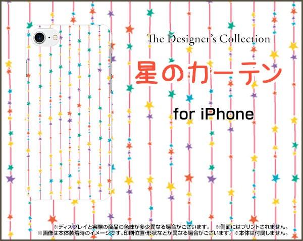 iPhone 7 TPU ソフト ケース  ドット 雑貨 メンズ...