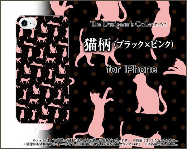 TPU ソフト ケース iPhone 8  猫 かわいい おしゃ...