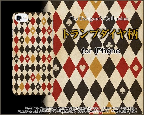 TPU ソフト ケース iPhone 7  トランプ かわいい ...