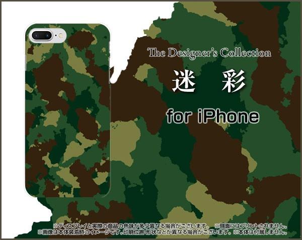 スマホ カバー 保護フィルム付 iPhone 8 Plus doc...