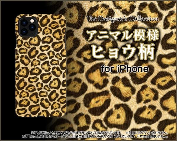 TPU ソフト ケース iPhone 11 ヒョウ柄 かわいい ...