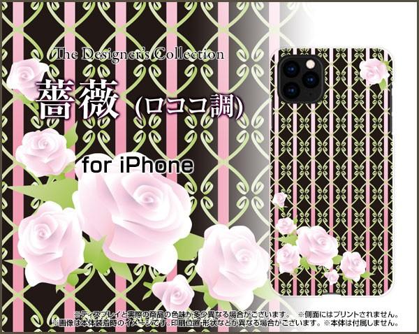 スマホ ケース iPhone 11 Pro Max アイフォン イ...