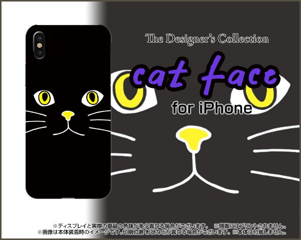 iPhone X TPU ソフト ケース  猫 雑貨 メンズ レ...