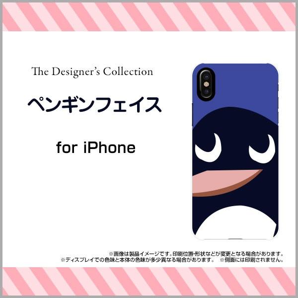 TPU ソフト ケース iPhone X  ペンギン デザイン ...