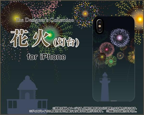 iPhone XR TPU ソフト ケース 花火 雑貨 メンズ ...