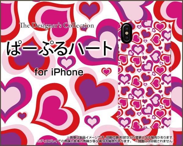 iPhone XR スマホ カバー docomo au SoftBank ハ...