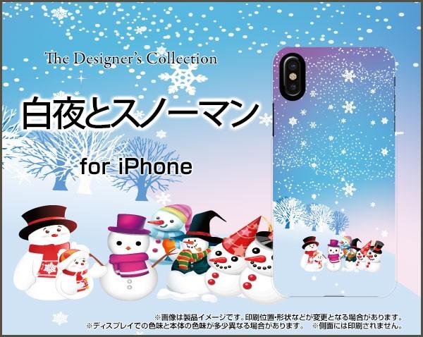 iPhone XR スマホケース ハード TPUソフトケース ...