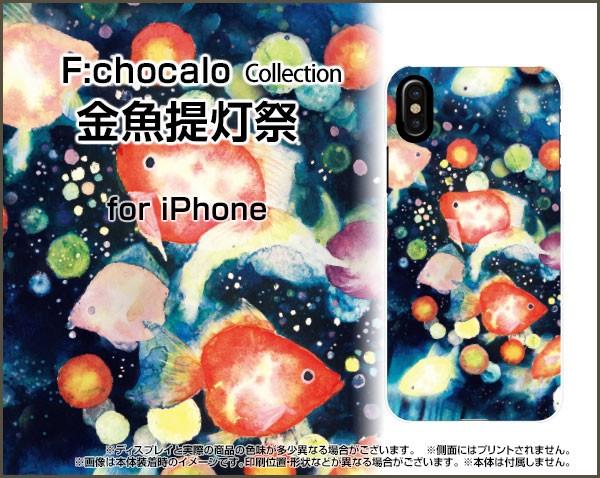 スマートフォン ケース iPhone XR docomo au Soft...