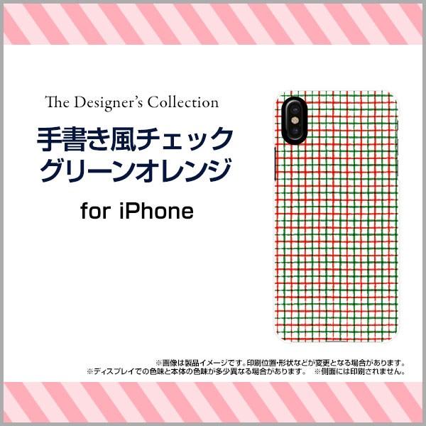 保護フィルム付 iPhone XR スマートフォン カバー...