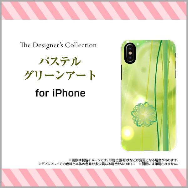 iPhone XR スマートフォン カバー docomo au Soft...