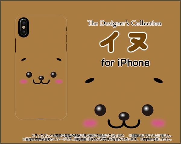TPU ソフト ケース iPhone XR イヌ かわいい おし...