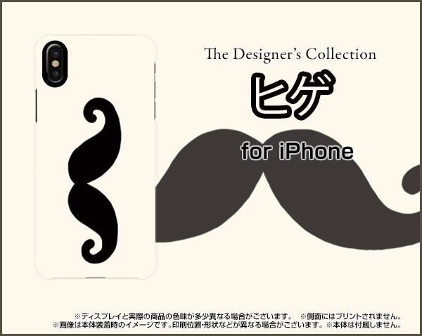 ガラスフィルム付 iPhone XS TPU ソフト ケース ...