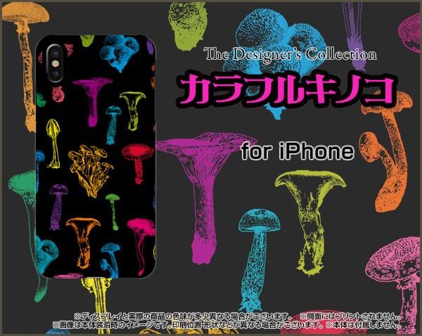 ガラスフィルム付 iPhone XS スマホ ケース カラ...