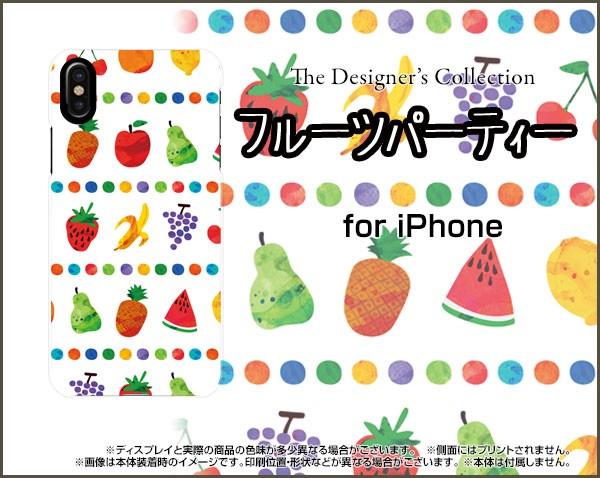保護フィルム付 iPhone XS TPU ソフト ケース フ...