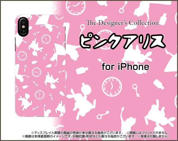 ガラスフィルム付 iPhone XS スマホ ケース アリ...