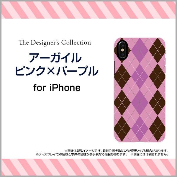 ガラスフィルム付 iPhone XS スマートフォン ケー...