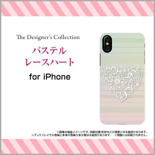 ガラスフィルム付 iPhone XS スマートフォン カバ...