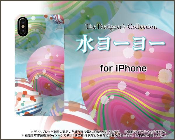 スマホ カバー ガラスフィルム付 iPhone XS 夏 か...