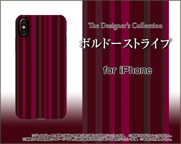 スマホ カバー ガラスフィルム付 iPhone XS スト...