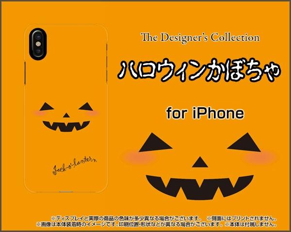 TPU ソフト ケース iPhone XS ハロウィン かわい...